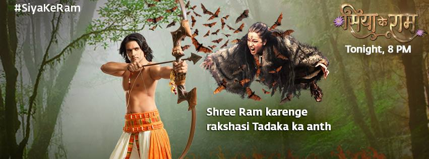 Watch Siya Ke Ram 4th January 2015 Episode Written Updates
