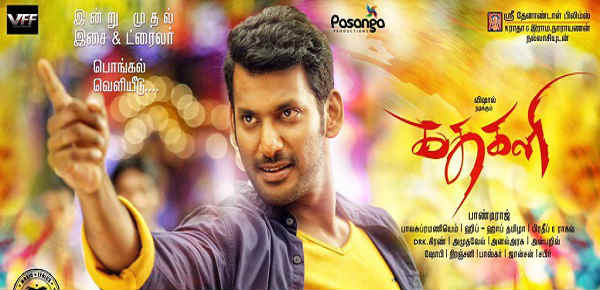 Tamil Kathakali Movie Review Rating 1st Day Box Office Collection