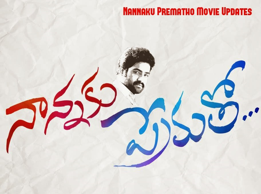 Tollywood Nannaku Prematho Movie Opening 1st Day Box Office Collection