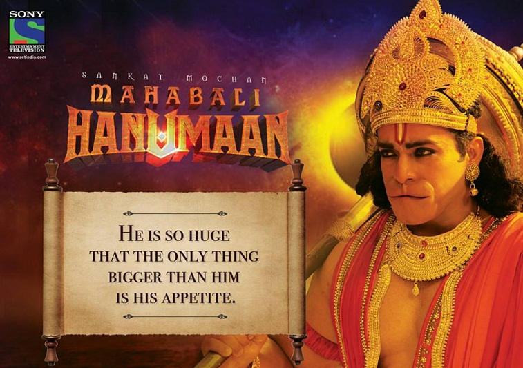 Watch Sankat Mochan Mahabali Hanumaan Ram Se Partham Milan 18th Jan 2016 Episode