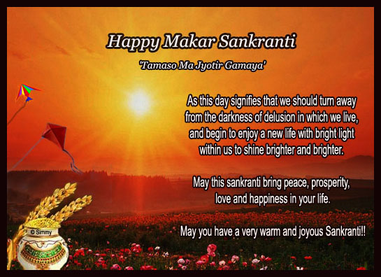 happy Makar Sankranti photos