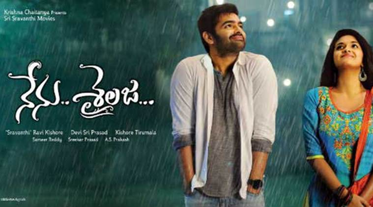 2nd Sunday Telugu Nenu Sailaja Movie 10th Day Box Office Collection
