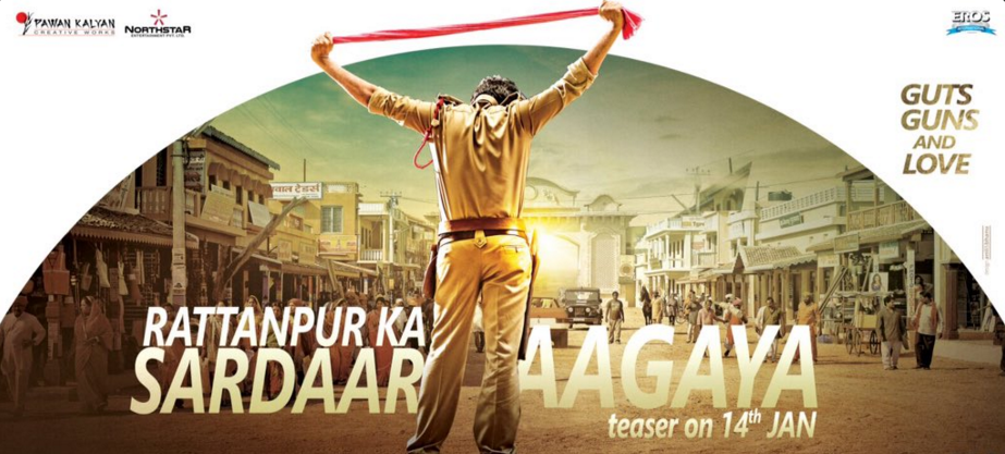 Pawan Kalyan Sardaar Gabbar Singh Movie Teaser Video Releasing On 14th January 2016