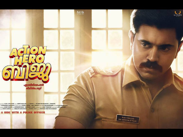 Action Hero Biju Movie Box Office Collection