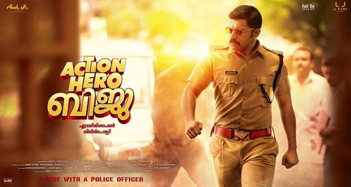 Action-Hero-Biju-Poster-2