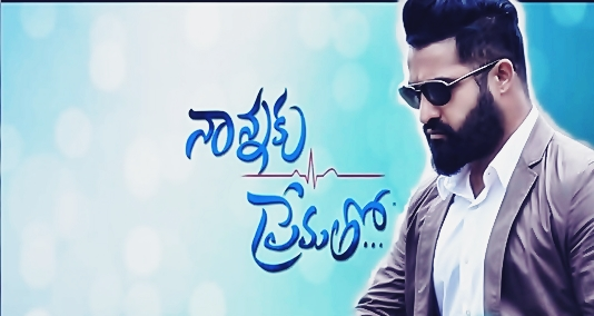 Nannaku Prematho 30th Box Office Collection