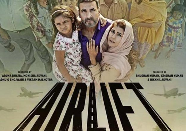 Airlift 18th Box Office Collection Report