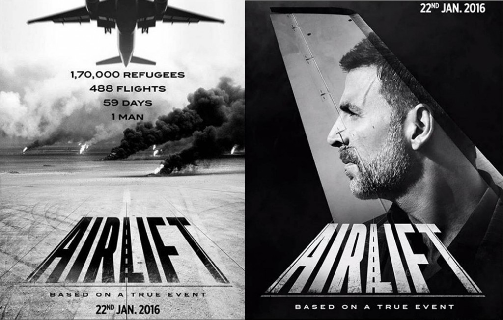 Airlift 13th day collection