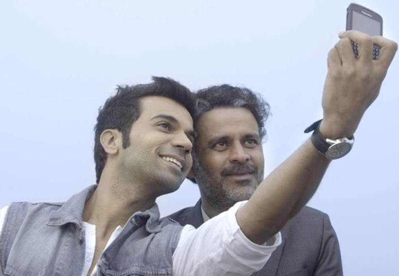 Aligarh Box Office Collection