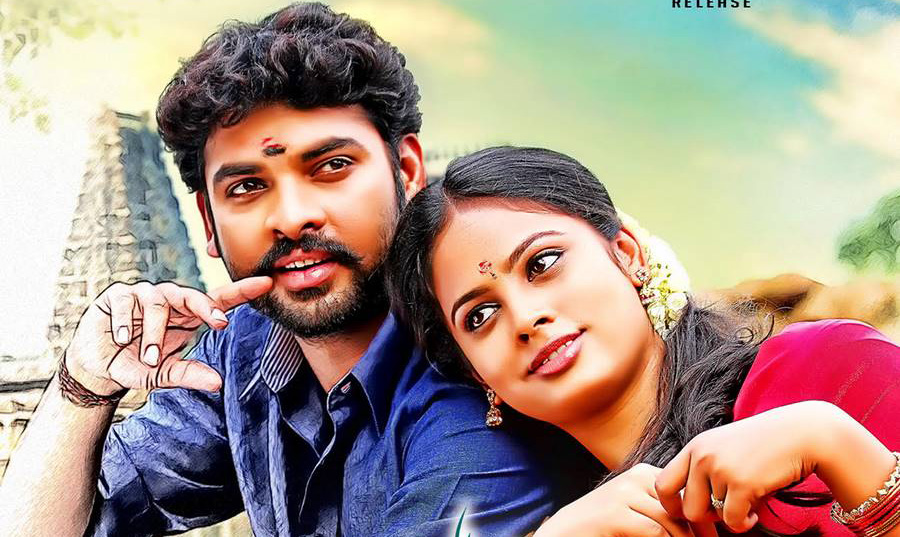 Tamil Movie Anjala 4th Day Box Office Collection