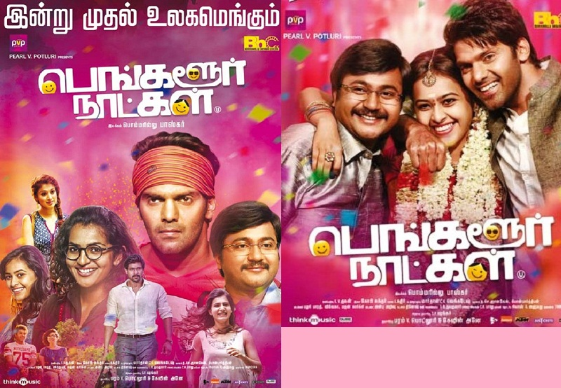"""Bangalore Naatkal"" Tamil Movie Review & Rating 