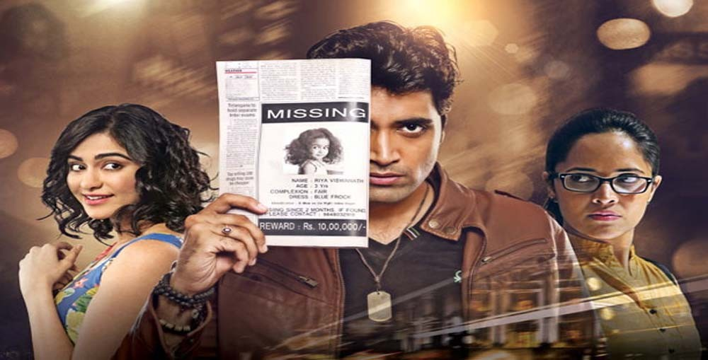 Censor-Formalities-Completed-For-Thriller-Movie-Kshanam-Latest-Tollywood-News-1000x509