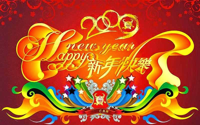 chinese new year whatsapp dp