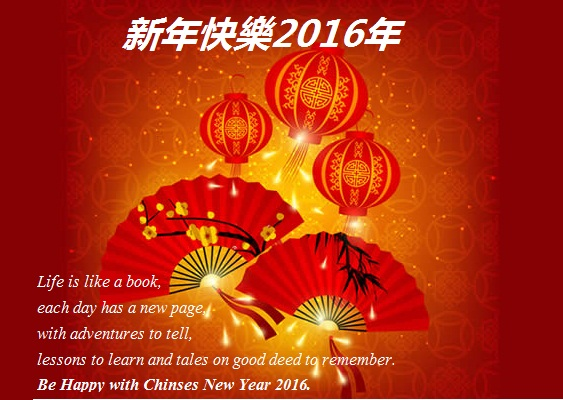 chinese new year 2017 lunar monkey zodiac greetings wishes images