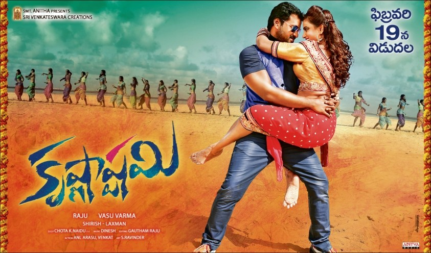 Krishanshtami-Movie-Collections
