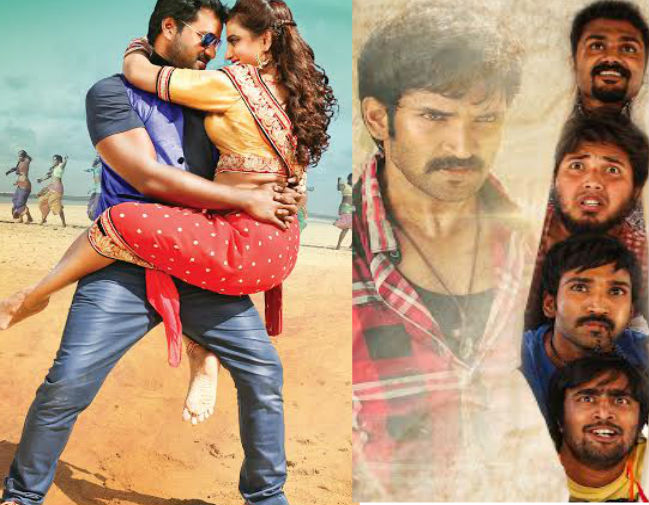 Krishnashtami box office