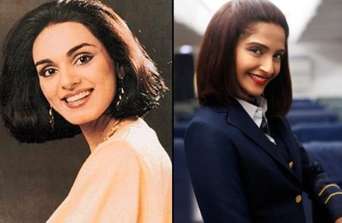 Neerja Box office