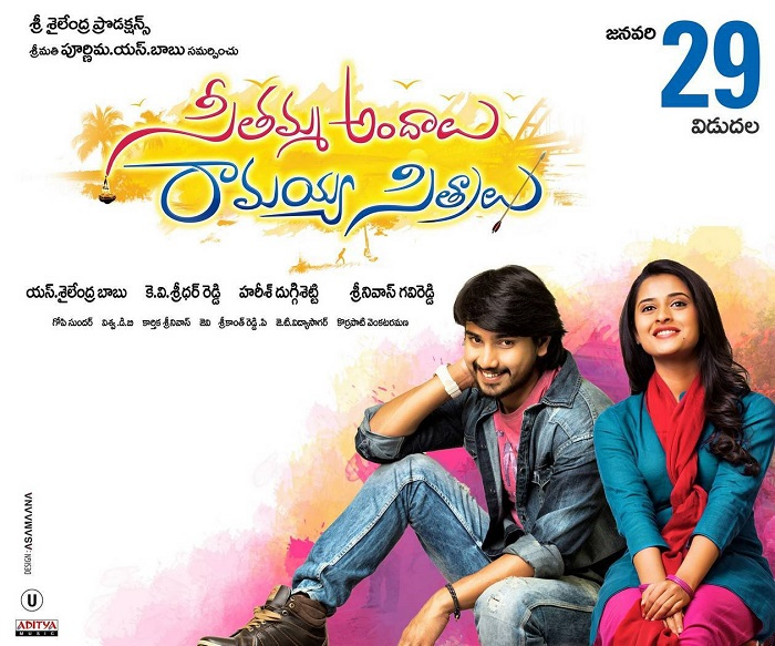 Seethamma Andalu Ramayya Sitralu Movie Box Office Collection