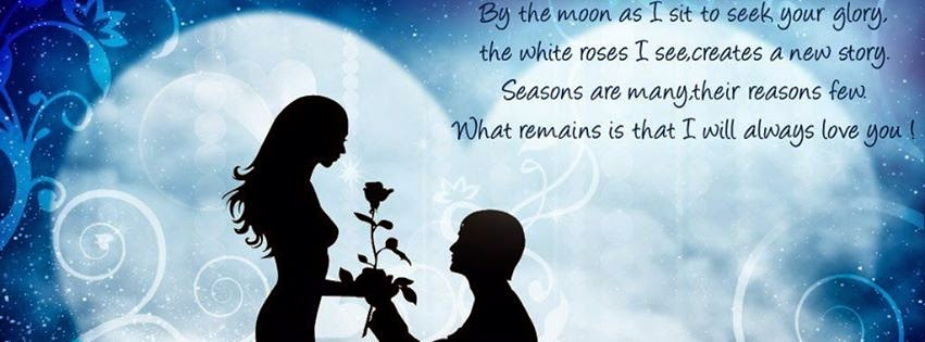 Romantic_Propose_Day_2015_Facebook_Cover_Picture (1)