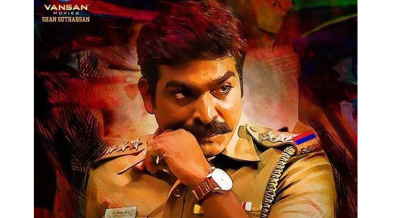 Sethupathi-Movie-First-Look-Posters