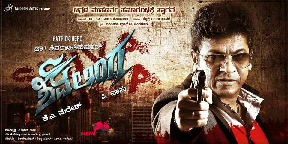Shivalinga-movie-01