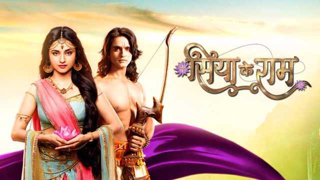 Bharat's Life is in danger! Siya Ke Ram 25th February 2016 Written Updates