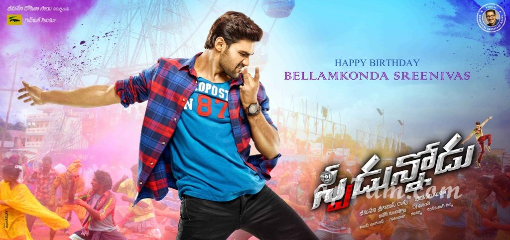 Speedunnodu Movie Walls-ap7am-472890