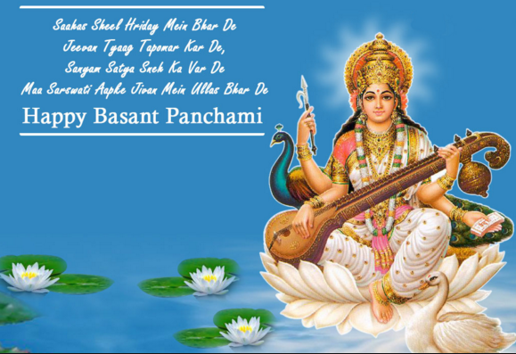 Vasant Panchami photos