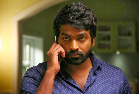 Sethupathi Movie 2nd Day Box Office Collection