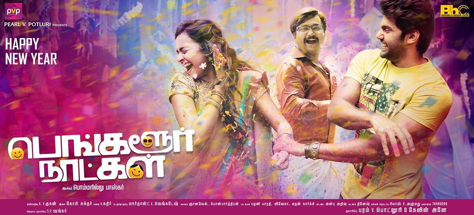 bangalore-naatkal-tamil-movie-first-look