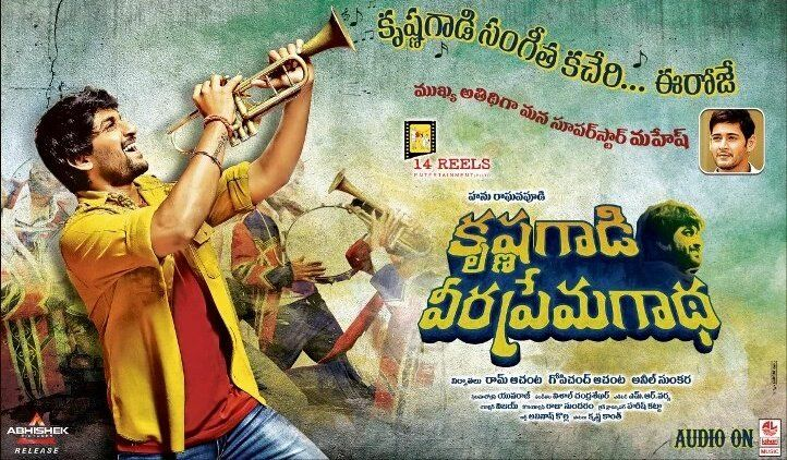 Krishna Gaadi Veera Prema Gaadha 2nd Day Box Office Collection