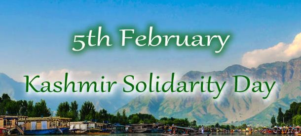 kashmir day whatsapp dp