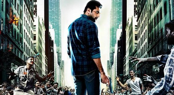 miruthan-movie-first-look-
