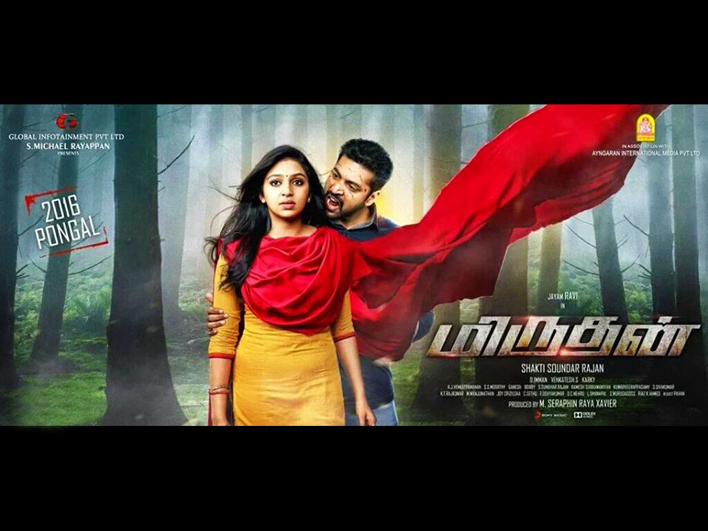Miruthan Movie 1st Day Box Office Collection