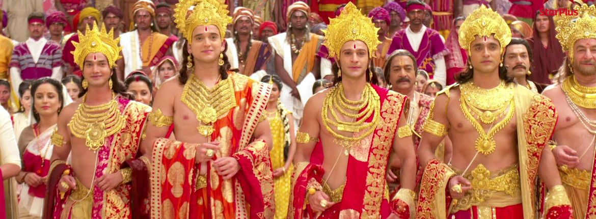 siya ke ram marriage