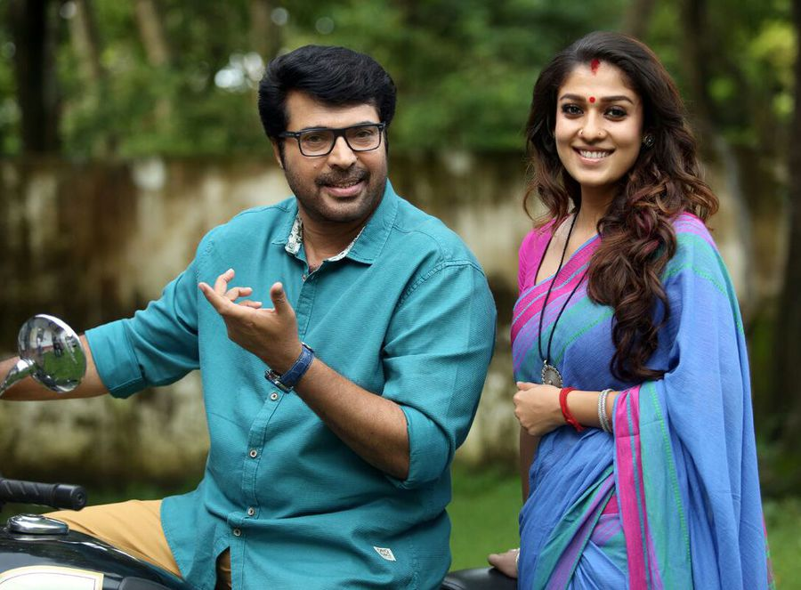 Puthiya Niyamam 2nd Day Box Office Collection Report