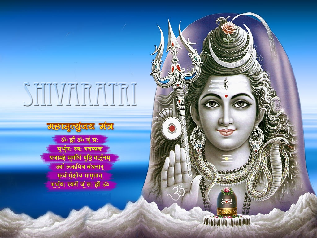 1083_shivaratri-wallpaper-01