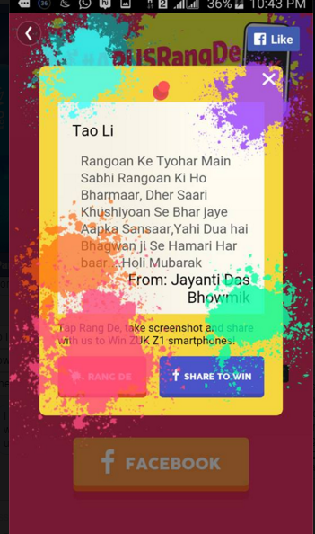 APUS and Lenovo ZUK Cooperation for Holi campaign and launched special wish cards