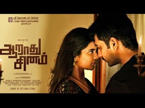 Aarathu-sinam-Review-And-Rating-Story-Talk-Collections