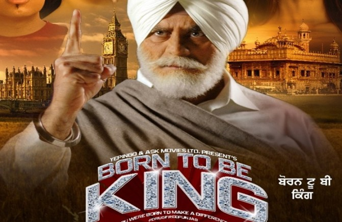 Born-to-be-King-Review-and-Rating