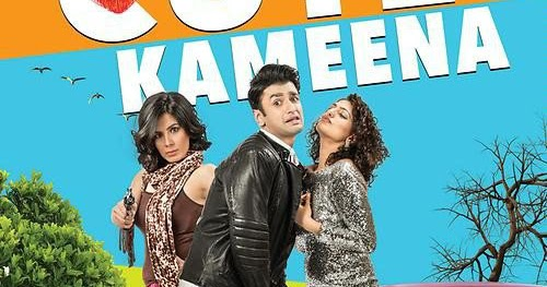 Cute Kamina Movie 6th day Box Office Collection Earning Report