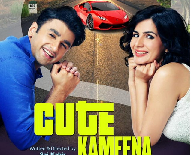 Cute Kameena Movie first 1st day Box Office Collection Earning Report