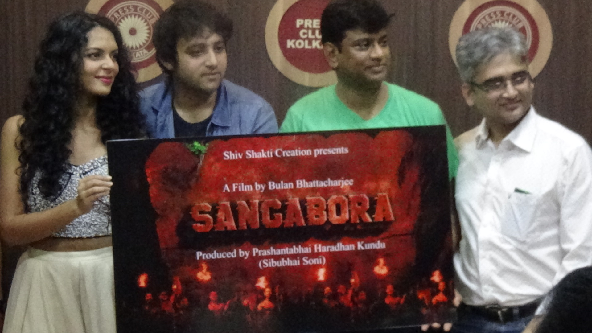 Sangabora Bengali Movie Review & Rating