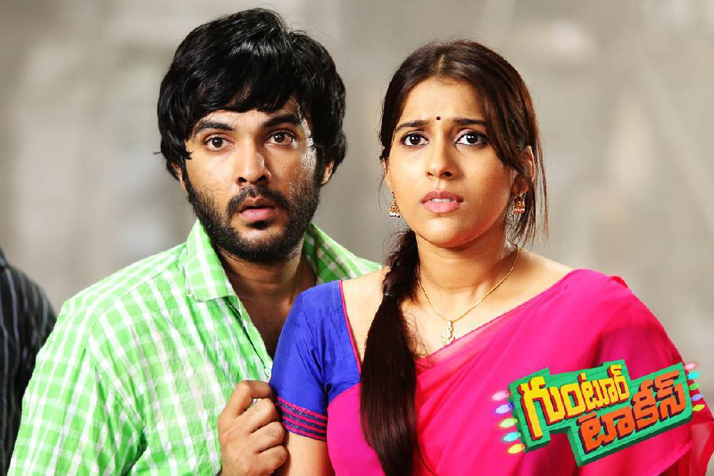 Guntur-Talkies-Review-And-Rating-Story-Talk-Collections
