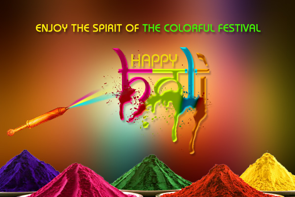 Happy choti holi 2018 wishes quotes sms messages whatsapp status dp happy holi greeting cards 6 m4hsunfo