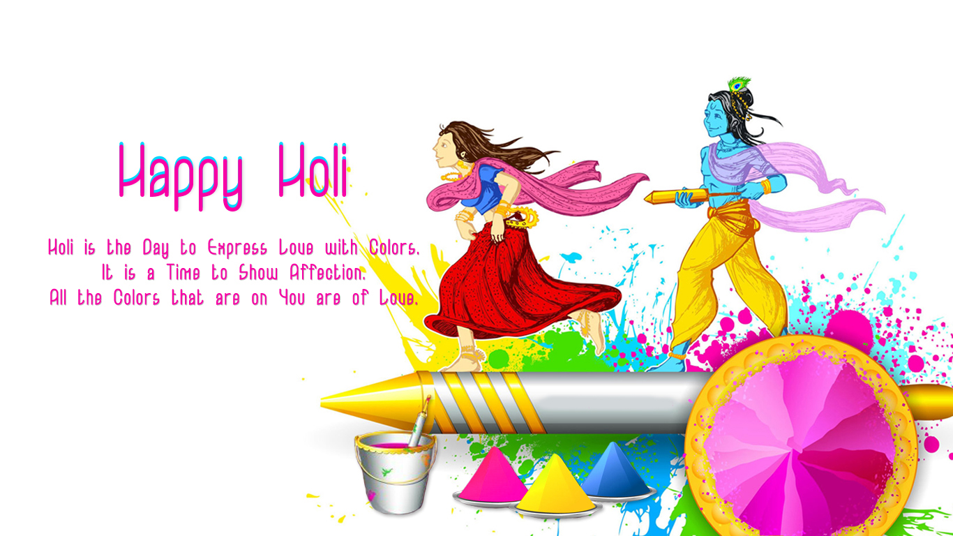 Happy Choti Holi 2018 Wishes Quotes Sms Messages Whatsapp Status Dp