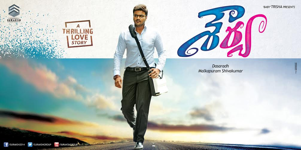 Manchu-Manoj-First-Look-in-Shourya