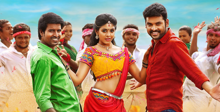 Mapla-Singam-Movie-Songs