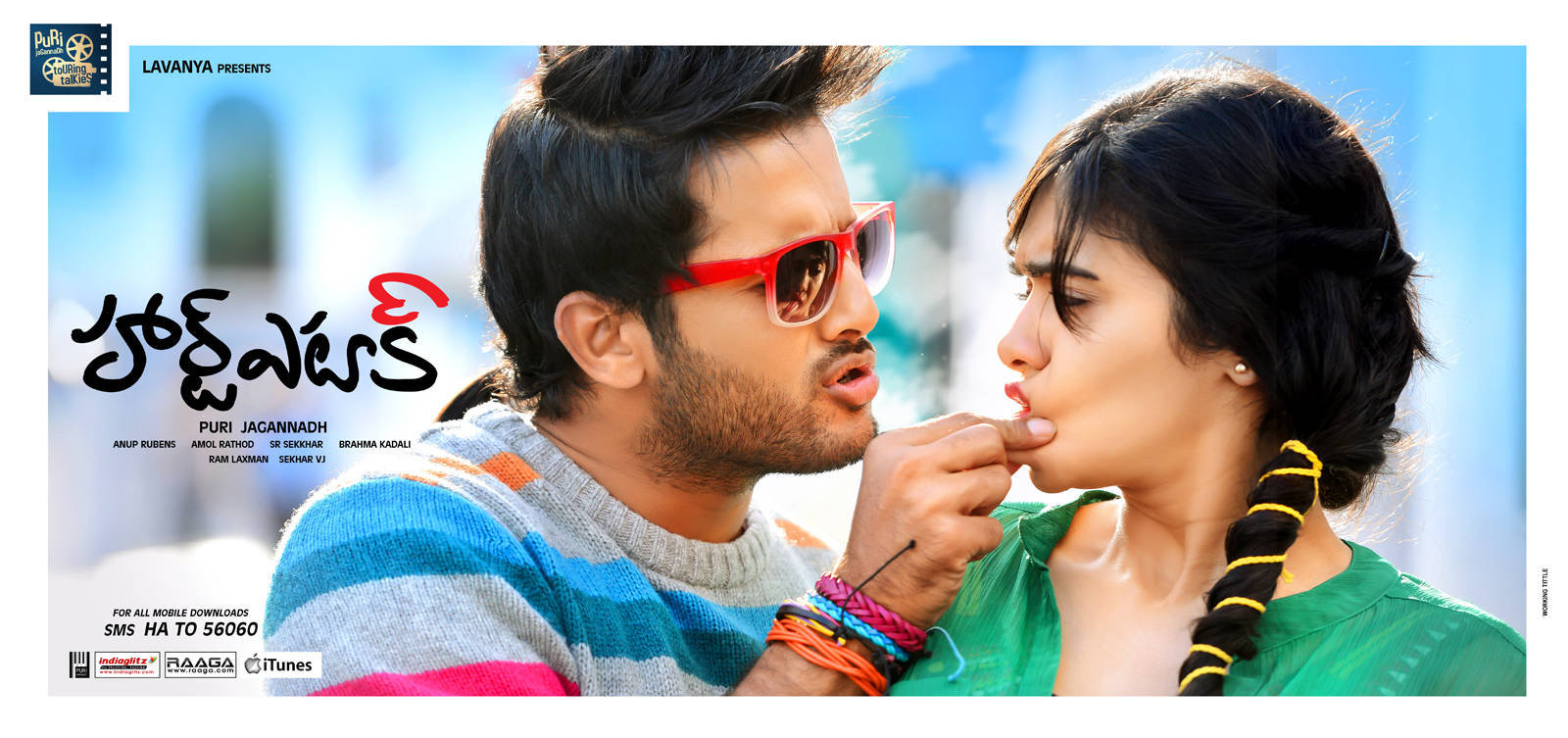 Nithin-Adah-Sharma-Heart-Attack-Telugu-Movie-Poster-9