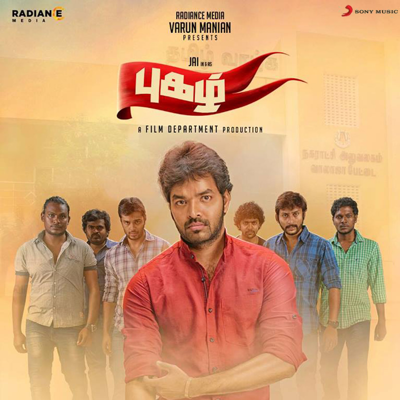 Pugazh Movie 1st Day Box Office Collection Earning Report